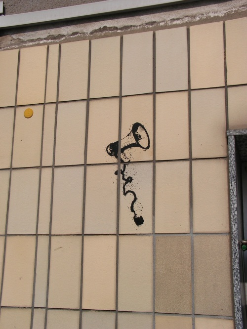 Stencil auf der Venloer